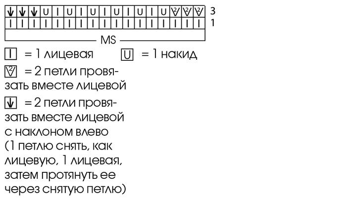 11 (700x411, 74Kb)