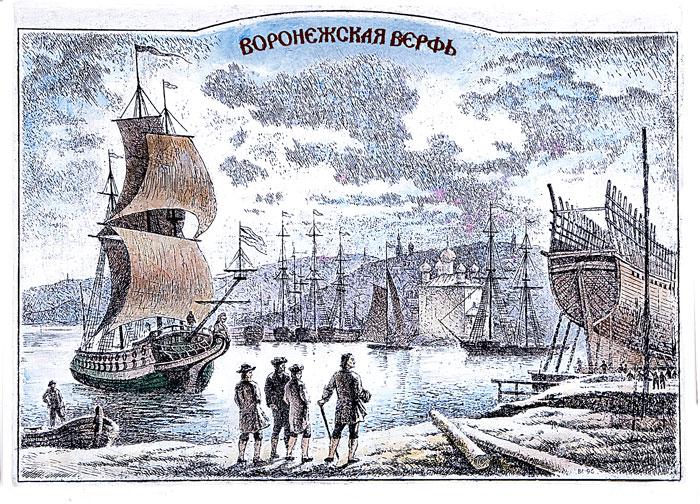 На воронежской верфи построено более 200 первых судов русского флота (700x504, 185Kb)