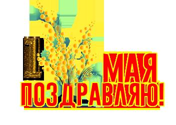 135207639_Bez_nazvaniya__1_ (352x250, 74Kb)