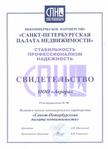 Превью palata (507x700, 214Kb)