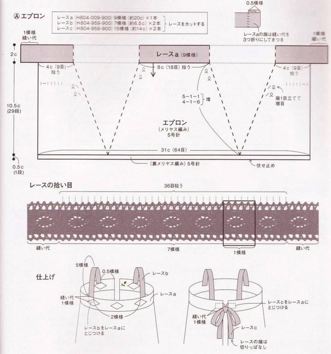 игрушки крючком схемы/3071837_144 (654x700, 260Kb)