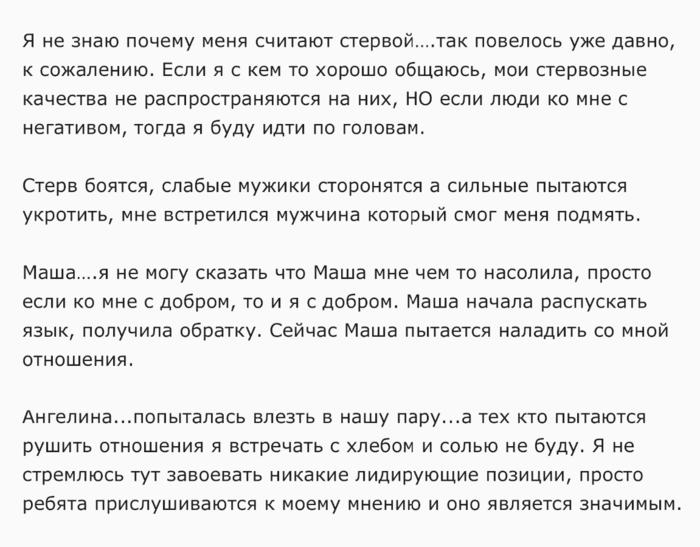 uliya-efremenkova-ya-vsegda-idu-po-golovam-2 (700x547, 94Kb)