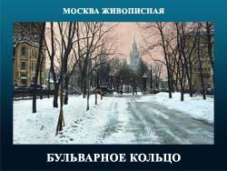 5107871_BYLVARNOE_KOLCO (250x188, 50Kb)