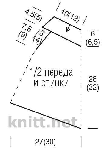 3937411_vyazanyjrozovyjtopdlyadevochkishema (366x500, 22Kb)