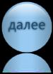 4897960_0_f3d4b_d801bcfb_orig (75x104, 10Kb)