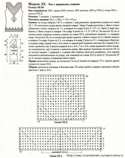 7Cqq3RA78vg (526x664, 264Kb)