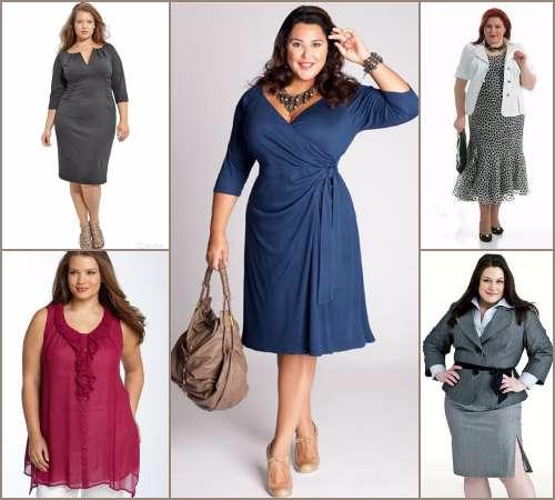Фото Моделей Одежды Для Полных Женщин