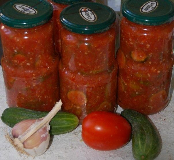 Салат с огурцами с помидорами и перцем на зиму
