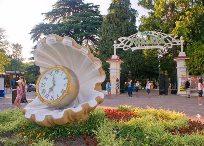 2. Развлекательный парк «Ривьера». (700x502, 453Kb)