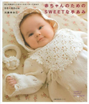 Превью Baby Knit Sweet 50-80 sp-kr (412x480, 175Kb)