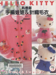 Превью Hello Kitty Dolls&Sweater-7 2000 sp-kr (346x457, 154Kb)
