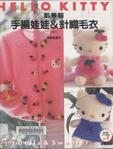 Превью Hello Kitty Dolls&Sweater-7 2000 sp-kr (346x457, 154Kb)