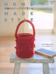 Превью Home Made Style 2006 kr (360x480, 109Kb)