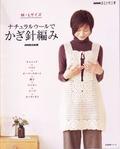 Превью NHK 2008 kr (386x479, 127Kb)