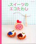 Превью Sweets-2009 kr (392x480, 205Kb)