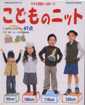 Превью Wakuwaku 90-120sm sp-kr (406x500, 170Kb)