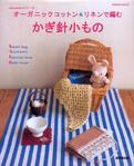 Превью Wakuwaku-Seibido Mook 10 kr (369x455, 211Kb)