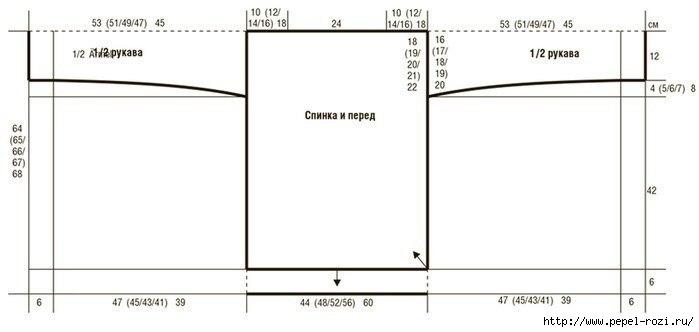 4403711_OxDqjr0oecA (699x332, 54Kb)
