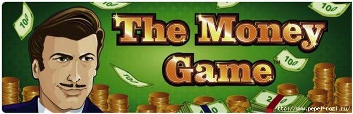 Игровой автомат «The Money Game» от клуба гаминаторслотс/4403711_dengi768x248 (700x226, 105Kb)