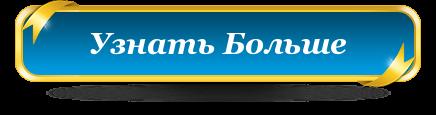 3924376_uznat_bolshe_s (436x115, 19Kb)