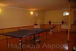 Превью large-1461083635-rublevo-uspenskoe 25 (8) (600x400, 194Kb)