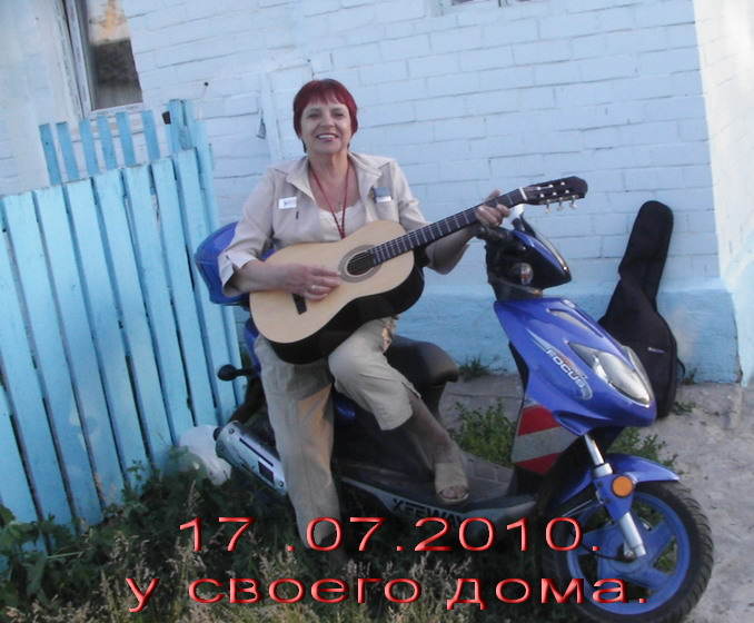 я с гитарой у дома своего (678x560, 119Kb)