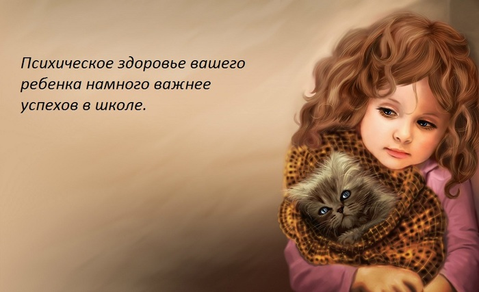 4239794_1417486382_teplolyubovkudriart (700x427, 76Kb)