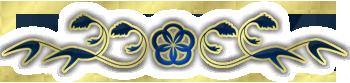 разделитель синий с золотом (350x83, 61Kb)
