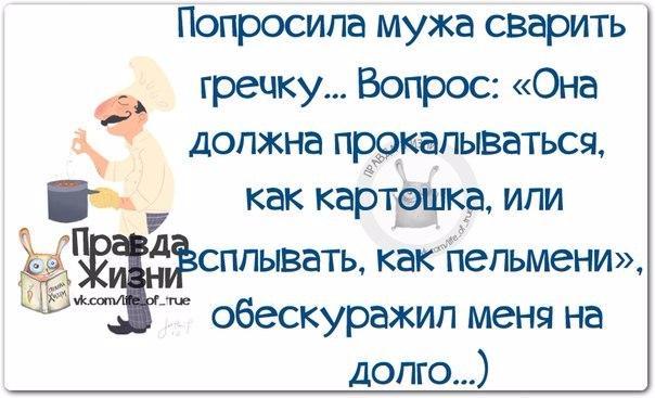 1431459142_frazki-22 (604x367, 204Kb)