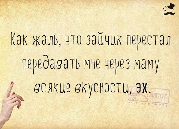 1431459145_frazki-20 (604x436, 249Kb)