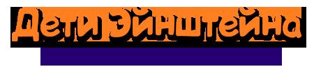 logo (450x100, 23Kb)