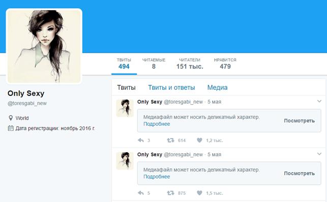 Как хакеры используют профили сексуальных девушек, чтобы заражать пользователей Twitter