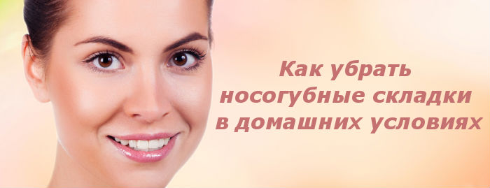 skladki1 (700x269, 28Kb)