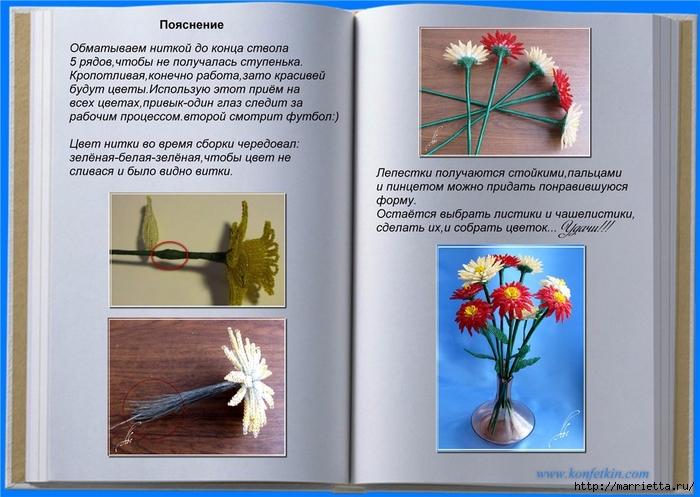 Цветы из бисера. Хризантемы (4) (700x497, 258Kb)