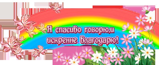 СЂ (632x260, 308Kb)