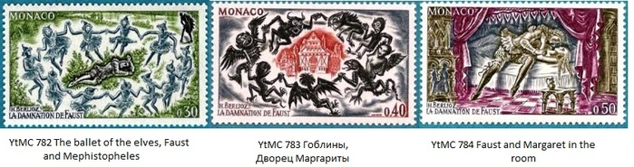 YtMC 782 The ballet of the elves, Faust and Mephistopheles - копия (700x185, 80Kb)