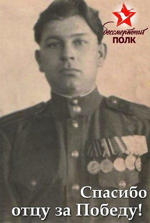 Лигус Владимир Митрофанович (301x445, 86Kb)
