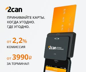 Бизнес в кармане 2 сан платежи картой 300-250 (300x250, 44Kb)