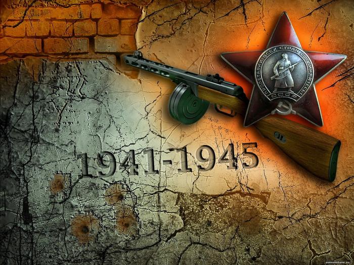 ДП 1941-1945 (700x525, 521Kb)