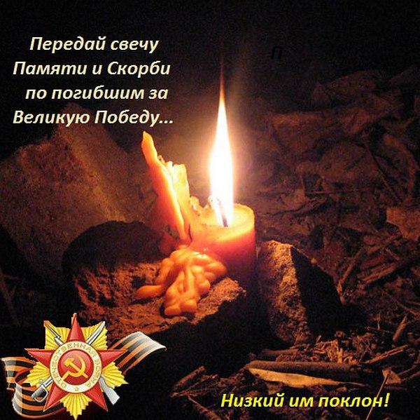 Передай свечу (600x599, 89Kb)