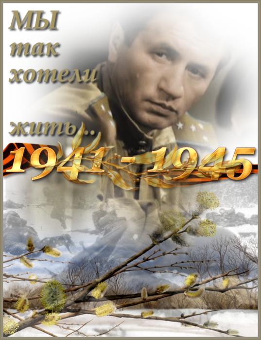 13523426 (537x700, 535Kb)
