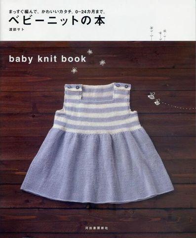 журналы с китайскими и японскими схемами/3071837_Baby_Knit_Book (397x480, 30Kb)