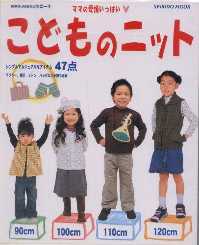 скачать японский журнал/3071837_Wakuwaku_90120sm_spkr (406x500, 39Kb)