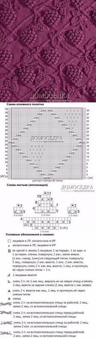 Сѓ29 (199x700, 140Kb)