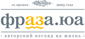 6209540_Fraza_ua (280x131, 14Kb)