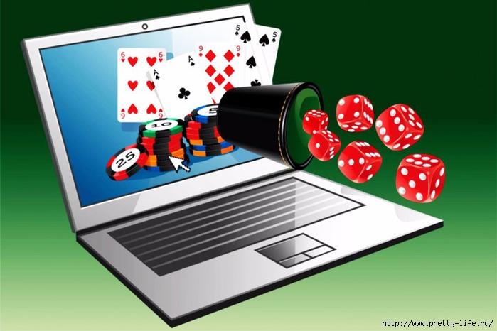 preimushhestva-kazino-skachat-na-pk (700x466, 183Kb)