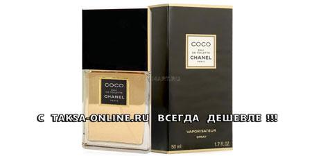 chanel-coco-eau (450x225, 13Kb)