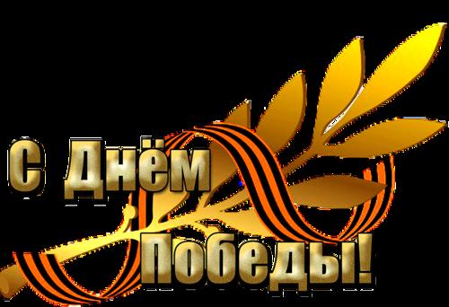 0_12cbde_f7b190d1_L (500x342, 165Kb)