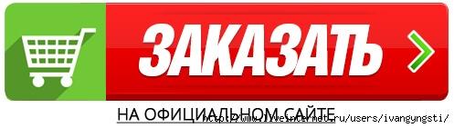 4859591_zakazat7 (497x141, 50Kb)