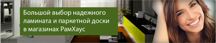 3240047_shsh (700x140, 125Kb)